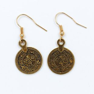 Geometric round earrings vintage totem earrings coin earrings NHCU194845's discount tags