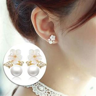 Zircon Shell Flower Pearl Earrings NHLJ195266's discount tags