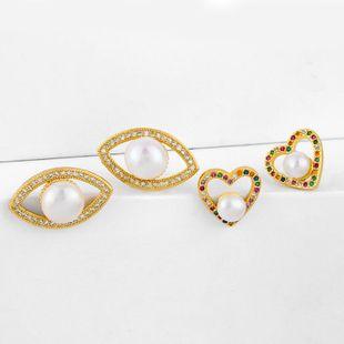 Nuevos aretes coreanos del corazón del melocotón de la perla joyería simple al por mayor NHAS195365's discount tags