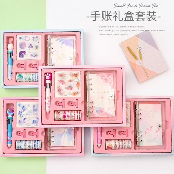 Korean cute hand book set gift package student simple DIY loose-leaf diary notebook NHZE191757