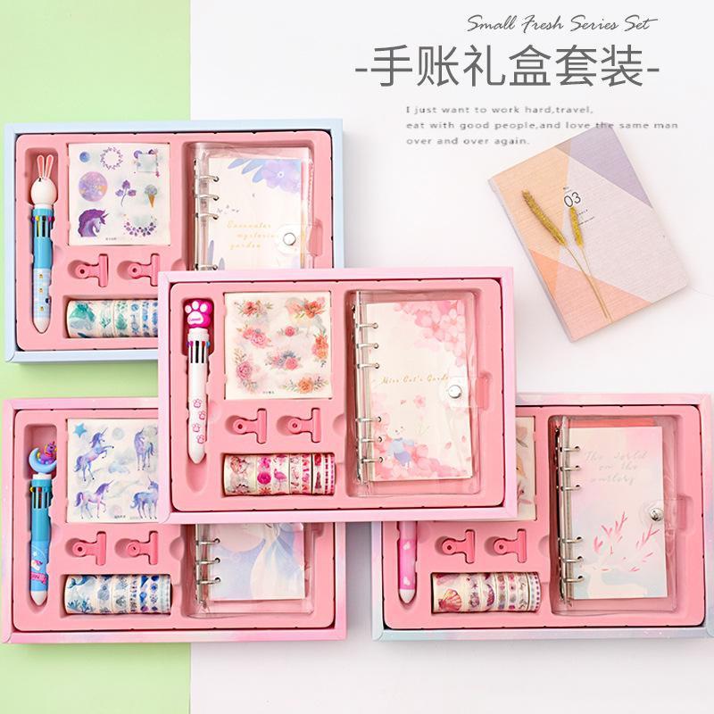Korean cute hand book set gift package student simple DIY loose-leaf diary notebook NHZE191757
