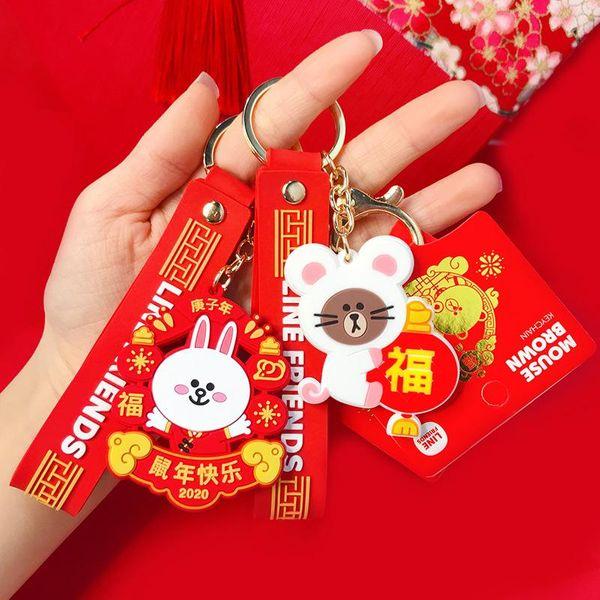 New Year LineFriends Brown Bear Car Keychain Female Cartoon Couple School Bag Pendant NHBM191795