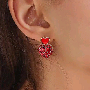 Exquisite Korean fashion exquisite OL flash diamond love personality earrings NHSC191964's discount tags