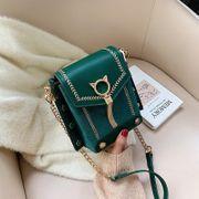 New Fashion Fringe Crossbody Bag Rivet Frosted Chain Shoulder Small Square Bag NHPB191995