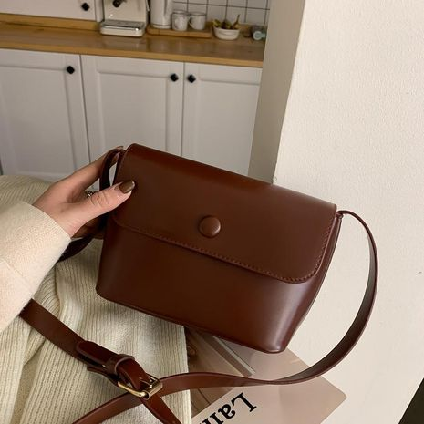 Women's bags simple oil leather small buckle fashion shoulder messenger bag NHXC192208's discount tags