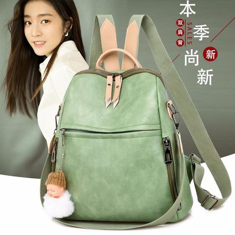 Backpack new fashion female bag simple casual backpack PU student bag NHXC192220's discount tags