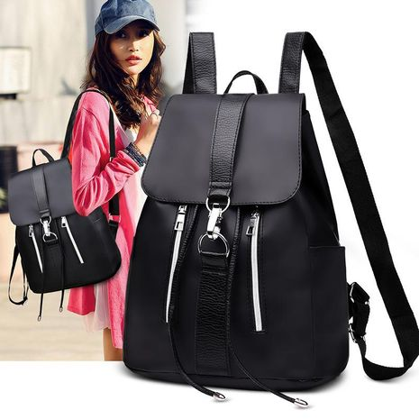 Wholesale new nylon wearable Korean lock couple backpack female multifunctional outdoor travel bag NHXC192222's discount tags