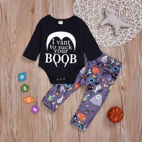 vêtements mignons pour enfants à la mode NHYB193041's discount tags