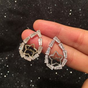 Simple Micro Inlaid Zircon Earrings with Hollow Stars NHWK193443's discount tags