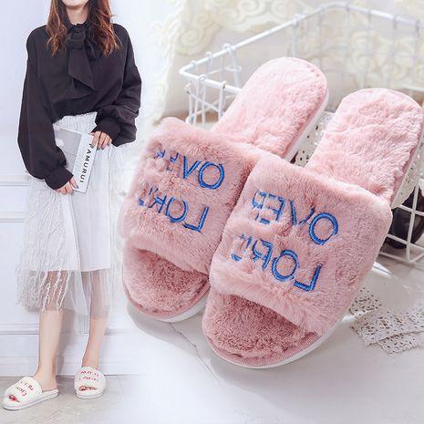 Nuevo coreano grueso más terciopelo felpa simple bordado flip-flop zapatillas de algodón al por mayor NHPE269003's discount tags