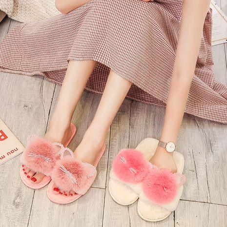 nuevas zapatillas de felpa antideslizantes de felpa de dibujos animados con apertura de calor interior NHPE269006's discount tags
