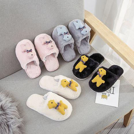 zapatillas de felpa de algodón con todo incluido para niños nuevos NHPE269008's discount tags