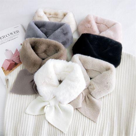 Écharpe à bavette croisée en peluche coeur pêche hiver coréen longue fille douce étudiante foulards de couleur unie NHMN269331's discount tags