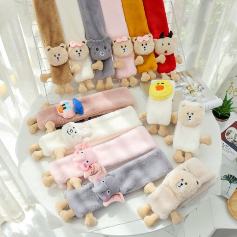 plush rex rabbit fur Korean wild  children short  scarf NHCM269364's discount tags