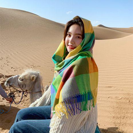 Écharpe tricotée extérieure à double usage avec protection en cachemire coréen NHCM269374's discount tags