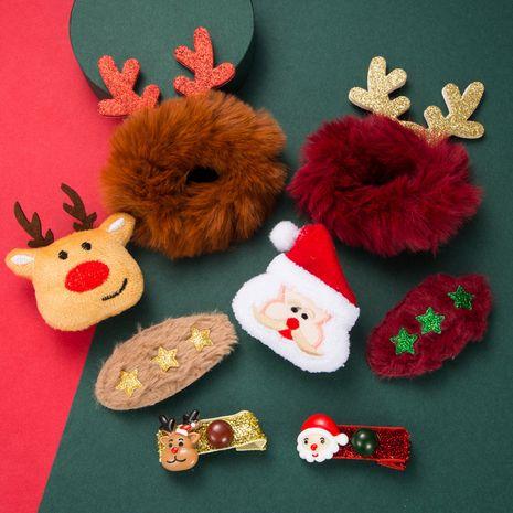 Ensemble de quatre épingles à cheveux en corne élan du père Noël NHLN269489's discount tags