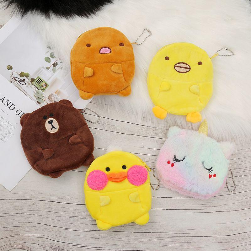 new plush cute cartoon bear mini purse storage coin bag NHAE269811