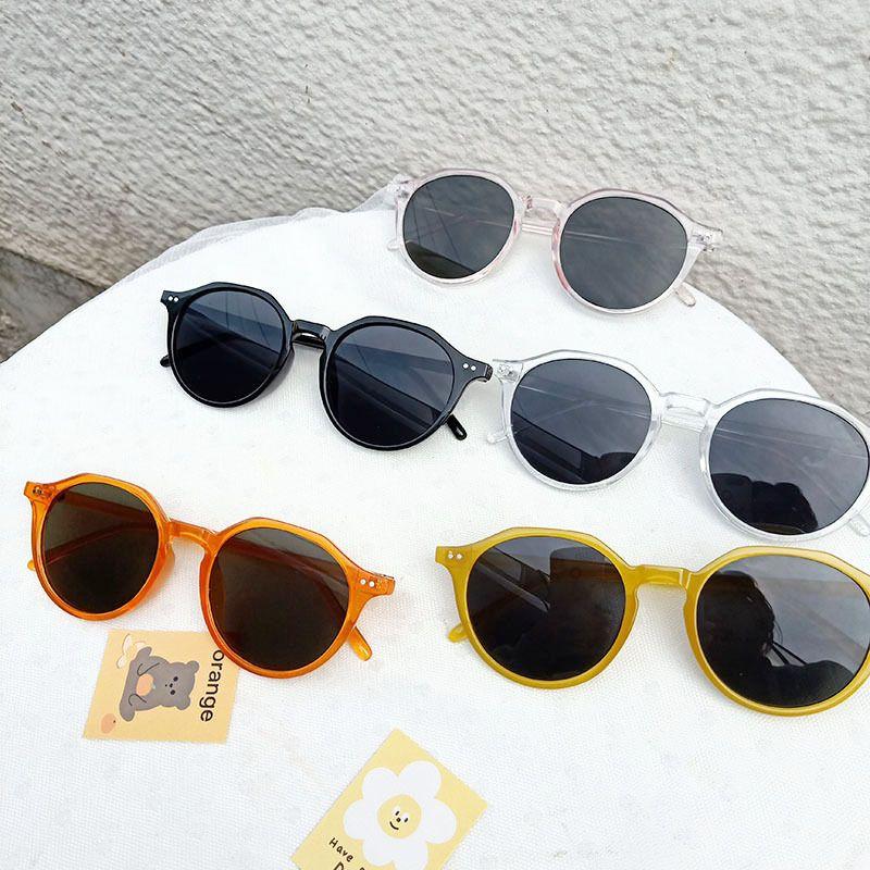 Korean fashion rice nail sunglasses  NHBA269855