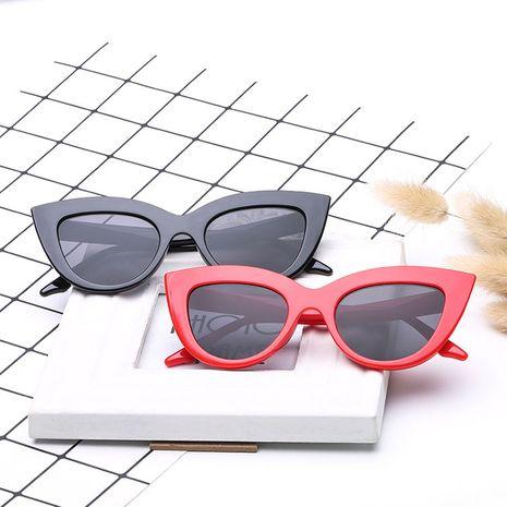 big frame cat eye sunglasses NHBA269857's discount tags