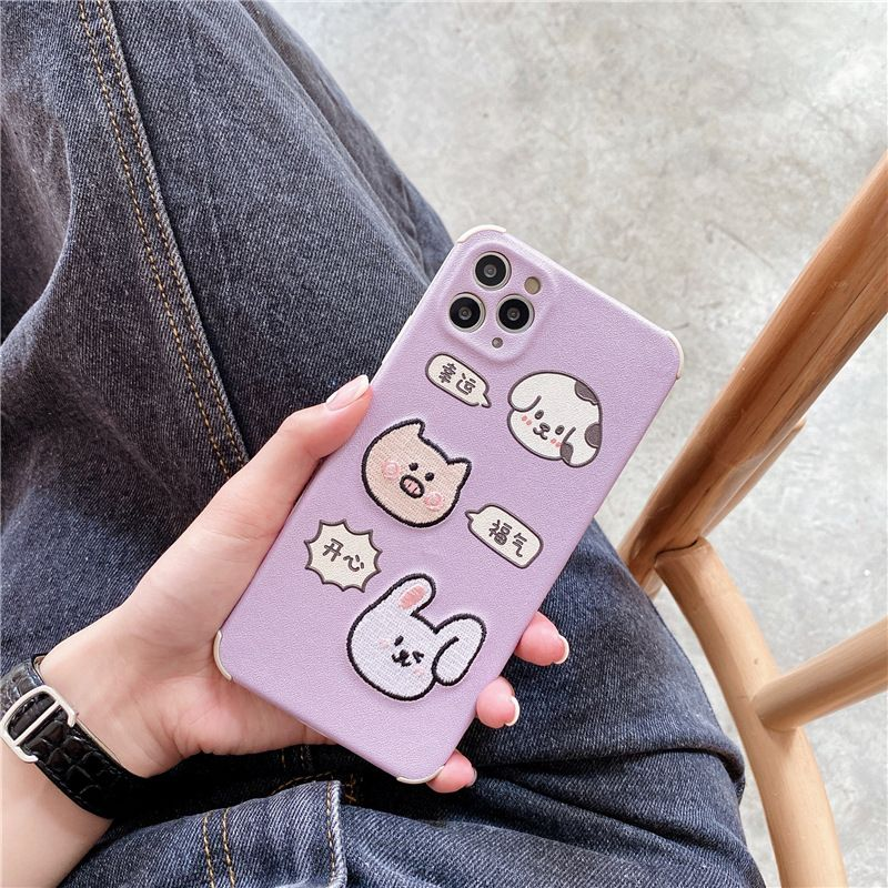 Embroidery small animals iPhone11pro Max mobile phone soft shell silk embossed Apple X XR se2 NHFI269932