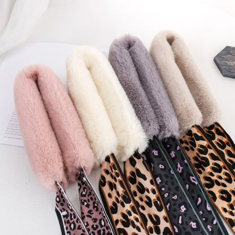 Korean new plush leopard winter imitation rabbit fur collar warm scarf NHCM270031's discount tags