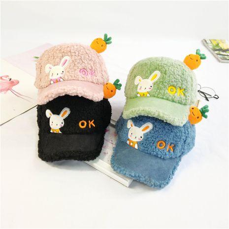 gorras de béisbol para niños súper nueva moda linda NHCM270060's discount tags