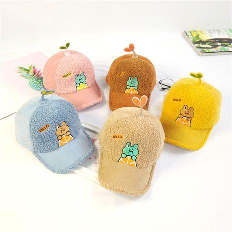 linda gorra de béisbol de todo fósforo NHCM270061's discount tags