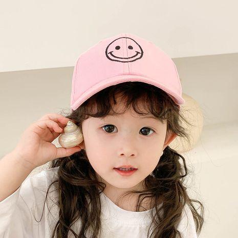 nueva moda sonrisa sombrero para el sol protector solar linda gorra de béisbol de dibujos animados NHCM270080's discount tags