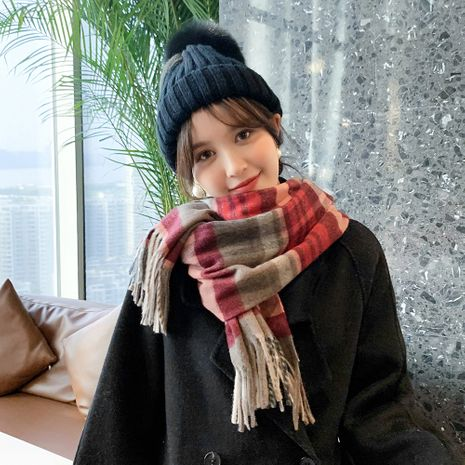 striped row thick  korean all-match cute shawl scarf NHMN270116's discount tags