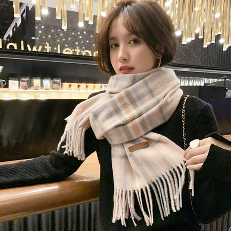 Colorful striped  korean thick warm shawl dual-use  scraf NHMN270117's discount tags
