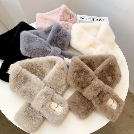 White plush collar korean warm fashion all-match cross scarf NHMN270123's discount tags