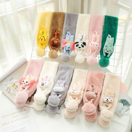 Écharpe de dessin animé mignon bébé animal boom pour enfants NHCM270092's discount tags