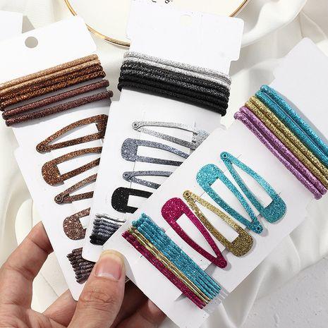 fashion simple new hair ring set NHAU270241's discount tags