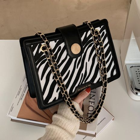 popular new trendy fashion wild leopard crossbody bag  NHLH270284's discount tags