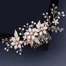 Korean wedding  bridal  flower pearl insert  handmade crystal  plate hair comb NHHS270303