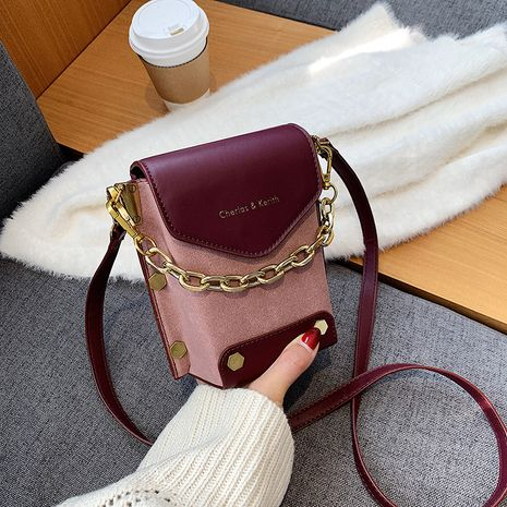 fashion new chain mini mobile phone bag korean  wild one-shoulder messenger bag NHJZ270382's discount tags