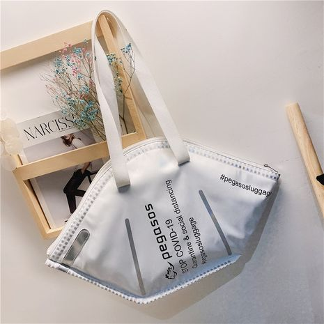 new fashion  reflective nylon cloth bag NHGA270392's discount tags