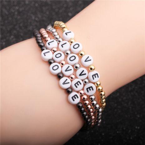 Bracelet LOVE perles cuivre 4 mm NHYL271377's discount tags