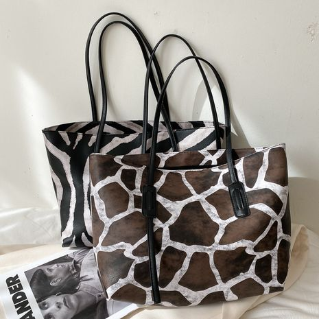 New popular large-capacity striped big bag  NHRU271637's discount tags