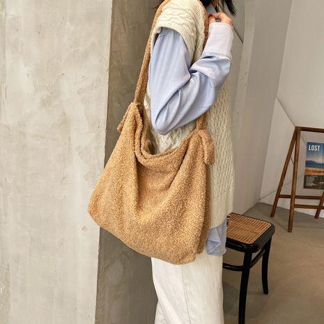 women new simple Korean large capacity shoulder plush bag  NHRU271651's discount tags
