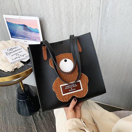 La bolsa de asas linda del oso de un solo hombro de la nueva manera del otoño de las mujeres de gran capacidad NHJZ271779's discount tags