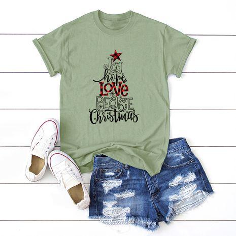 t-shirt à manches courtes pour femme NHSN271957's discount tags