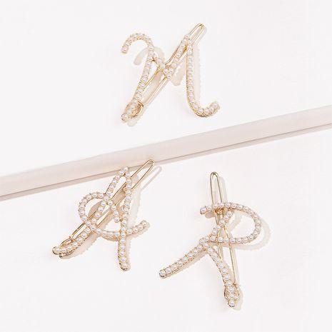 Épingle à cheveux lettre simple perle coréenne NHGE272121's discount tags
