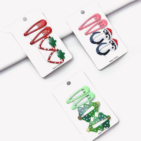 Árbol de navidad animal dibujos animados fruta niños lindos horquilla NHGE272152's discount tags