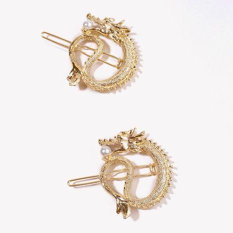 clip de una palabra con forma de dragón de perlas NHGE272161's discount tags