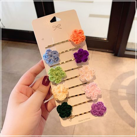 Plush cute small hairpin  NHOF272236's discount tags