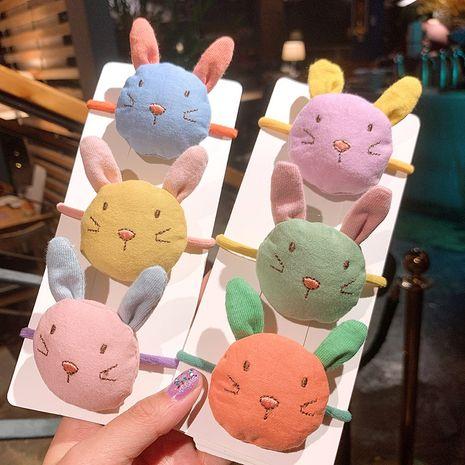 Corde de cheveux de dessin animé mignon lapin coréen pour nouveaux enfants NHSA272252's discount tags