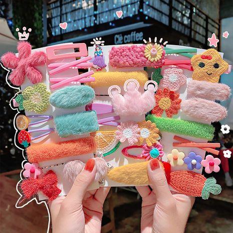 Ensemble d'épingle à cheveux en laine pour enfants coréens imitant les cheveux de lapin NHNA272294's discount tags