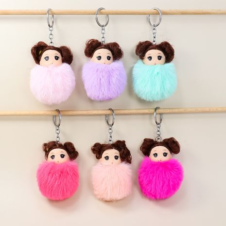 plush curly princess imitation rex rabbit fur ball doll keychain  NHAP272649's discount tags