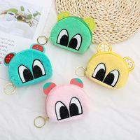 plush cartoon mini wallet wholesale NHAE272669
